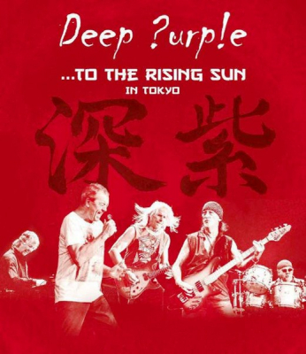 Deep Purple ‎– ...To The Rising Sun (In Tokyo) (Blu-ray)