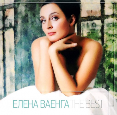 Елена Ваенга ‎– The Best (2xCD+DVD)
