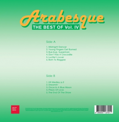 Arabesque - The Best Of Vol. IV