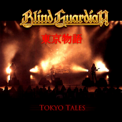 Blind Guardian ‎– Tokyo Tales (2xLP, Limited Edition, Reissue, Remastered, Orange)