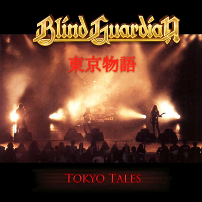 Blind Guardian ‎– Tokyo Tales (2xLP, Limited Edition, Orange)