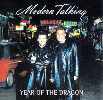 Modern Talking ‎– Year Of The Dragon