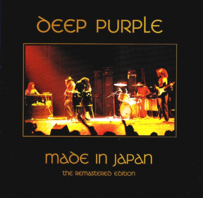 Deep Purple ‎– Made In Japan (2xCD, Deluxe Edition)