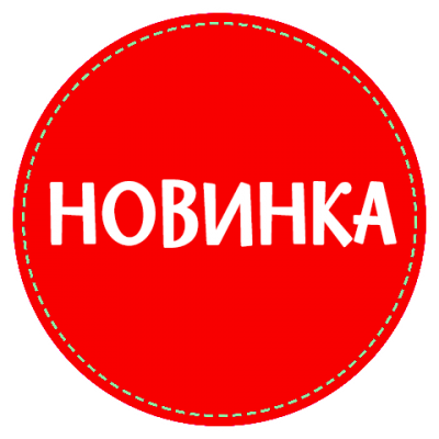 RED-novinka.png