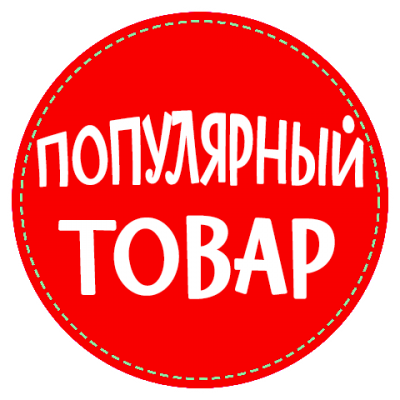 RED-popylyrniy.png
