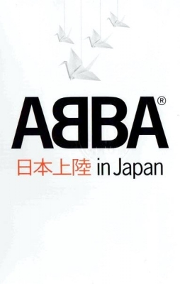 ABBA ‎– In Japan