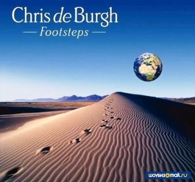 Chris de Burgh ‎– Footsteps