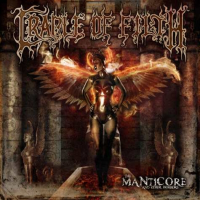 Cradle Of Filth ‎– The Manticore And Other Horrors (2xLP)