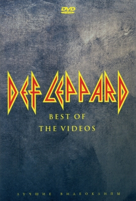 Def Leppard ‎– Best Of The Videos