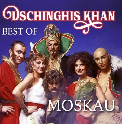 Dschinghis Khan ‎– Moskau - Best Of (Limited Purple Vinyl)