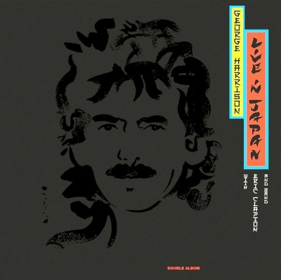 George Harrison With Eric Clapton And Band – Live In Japan
