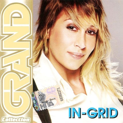 In-Grid ‎– Grand Collection