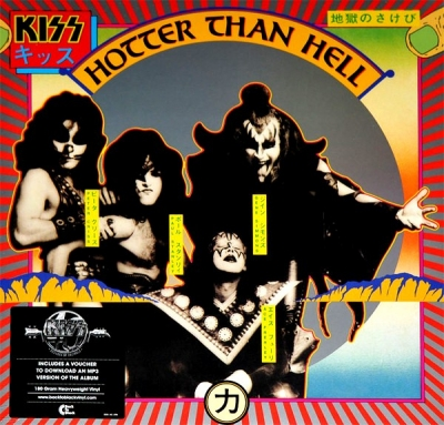 Kiss ‎– Hotter Than Hell