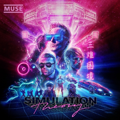 Muse ‎– Simulation Theory (Deluxe)