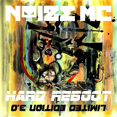 Noize MC ‎– Hard Reboot 3.0 (2xLP)