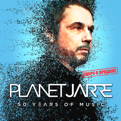 Jean-Michel Jarre - Planet Jarre: 50 Years Of Music (2xCD)
