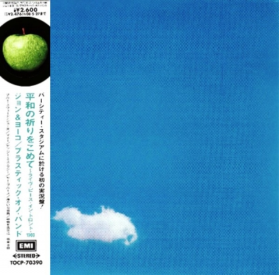 The Plastic Ono Band ‎– Live Peace In Toronto 1969 (Mini LP Papersleeve)